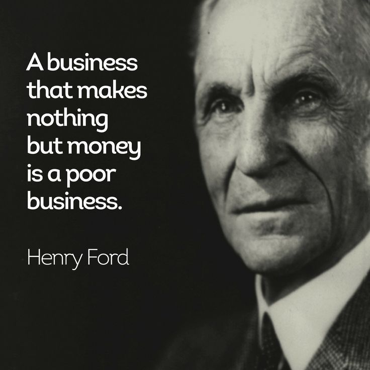 Ford Quotes Classy Funny Quotes  Google Search  Sumthing To Think About  Pinterest . Inspiration Design