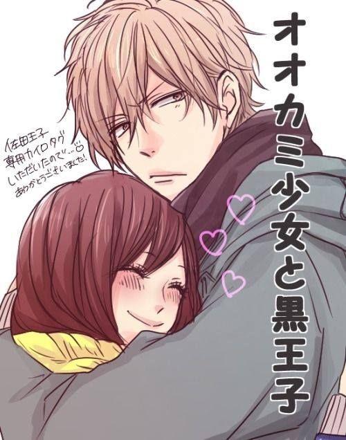 Wolf Girl Black Prince Anime Anime De Romance Casais De Anime