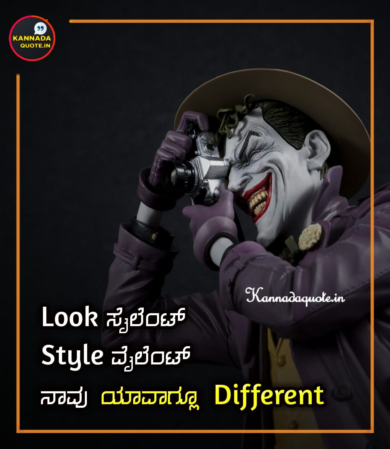 Kannadaattitudequotes Attitude Quotes Inspirational Quotes Motivation Motivational Quotes For Life