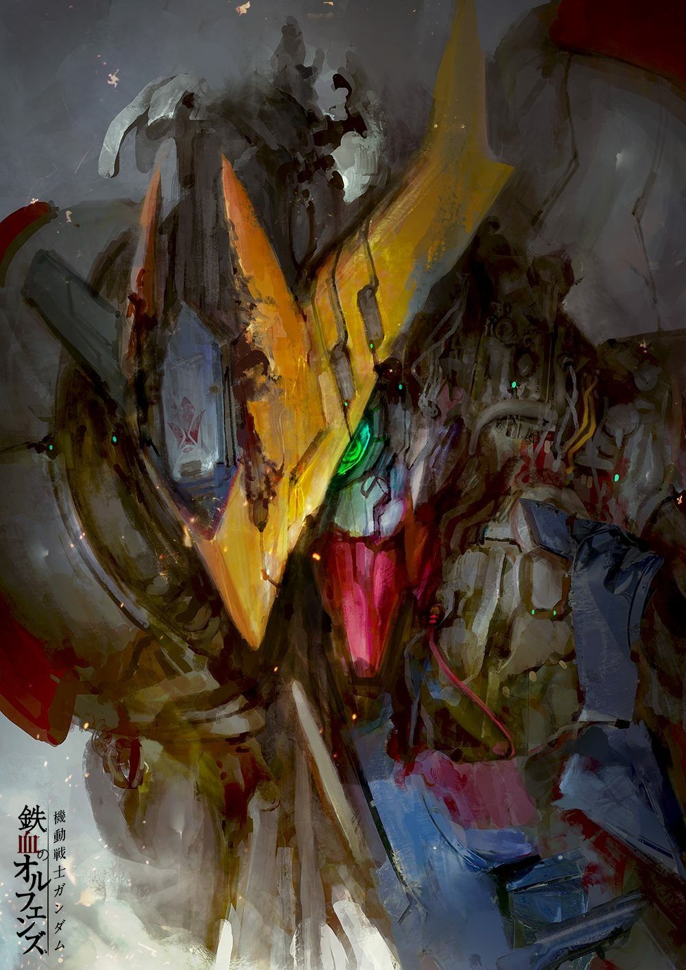 Lupus Rex Got Damaged Gundam Wallpapers Gundam Art Gundam Iron