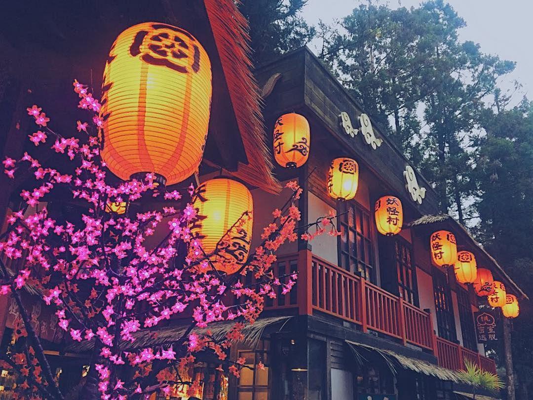 妖怪村 The Monster Village ... .. . #instagood #tbT #throwbackThursday #2o15 #2o16 #winter in #Taiwan #台灣 #대만 #妖怪村 #TheMonsterVillage #nofilter #노필터 #itsalie #maybenot #stiekemkleinbtjedit #w3lcometoELlife #journey #mylifoe  #bym3 #3mmaann #EL