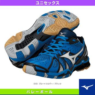 mizuno womens volleyball shoes size 8 x 4 high speed xl