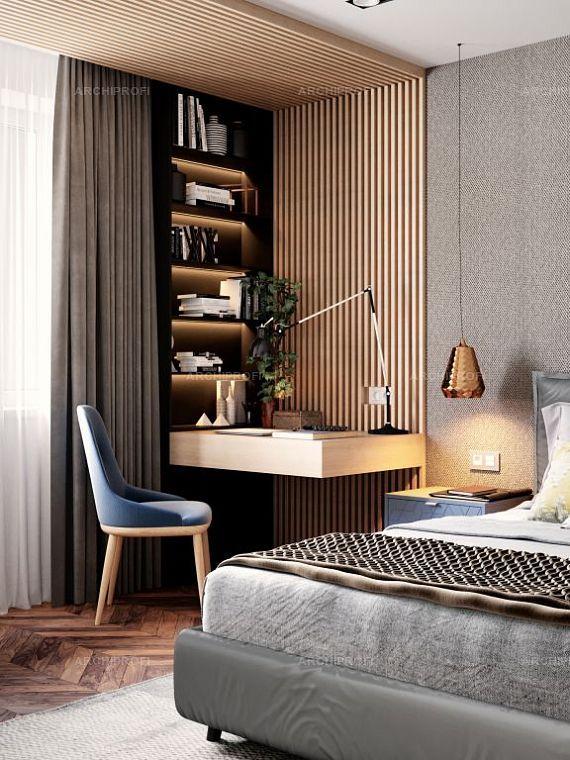 Angolo studio in camera da letto | B e d R o o m | Pinterest ...