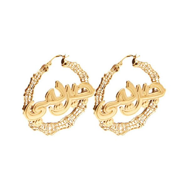 Melody Ehsani x Jeremy Scott Arab Spring \u201cJeremy\u201d Arabic text sits in the middle of a gold plated cage bamboo hoop earring.  sc 1 st  Pinterest & M.E. x Jeremy Scott Bamboo Earrings Small ($50) ❤ liked on ...