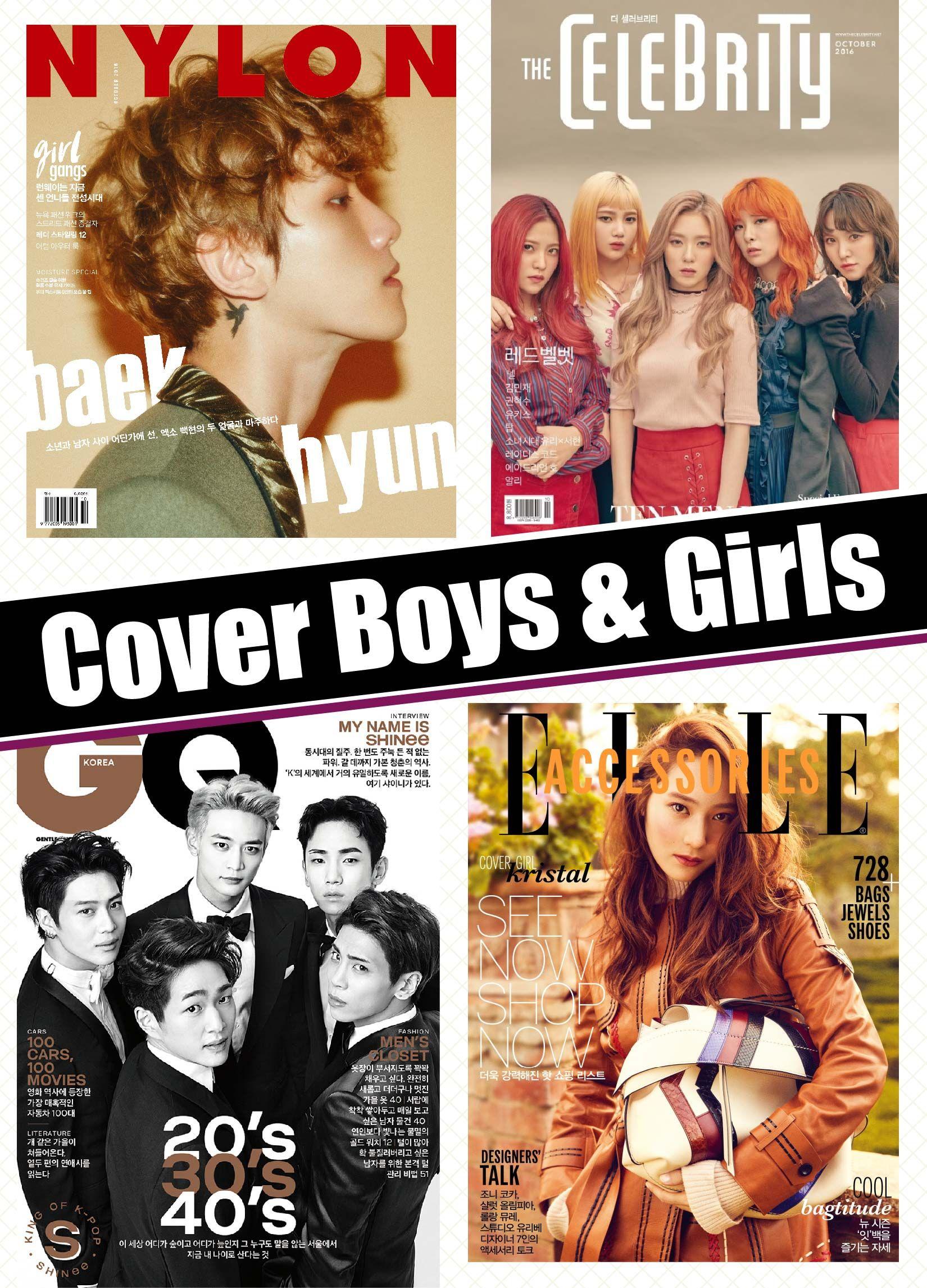 [Vyrl] Diary :  #SHINee #fx #EXO #RedVelvet #VyStyle 바이럴리안 여러분, 서점 잡지코너 가보셨나요?  #EXO