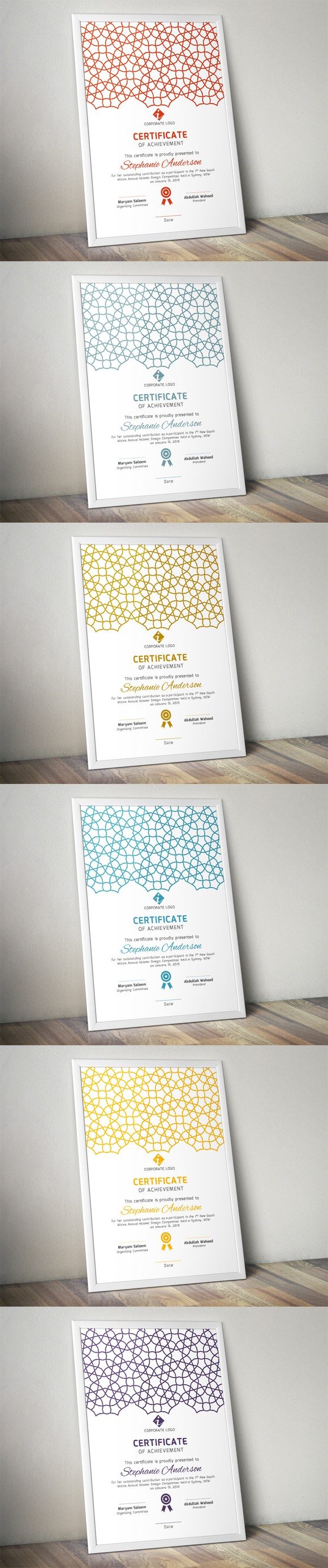 Islamic certificate template (docx). Stationery Templates. $5.00 ...