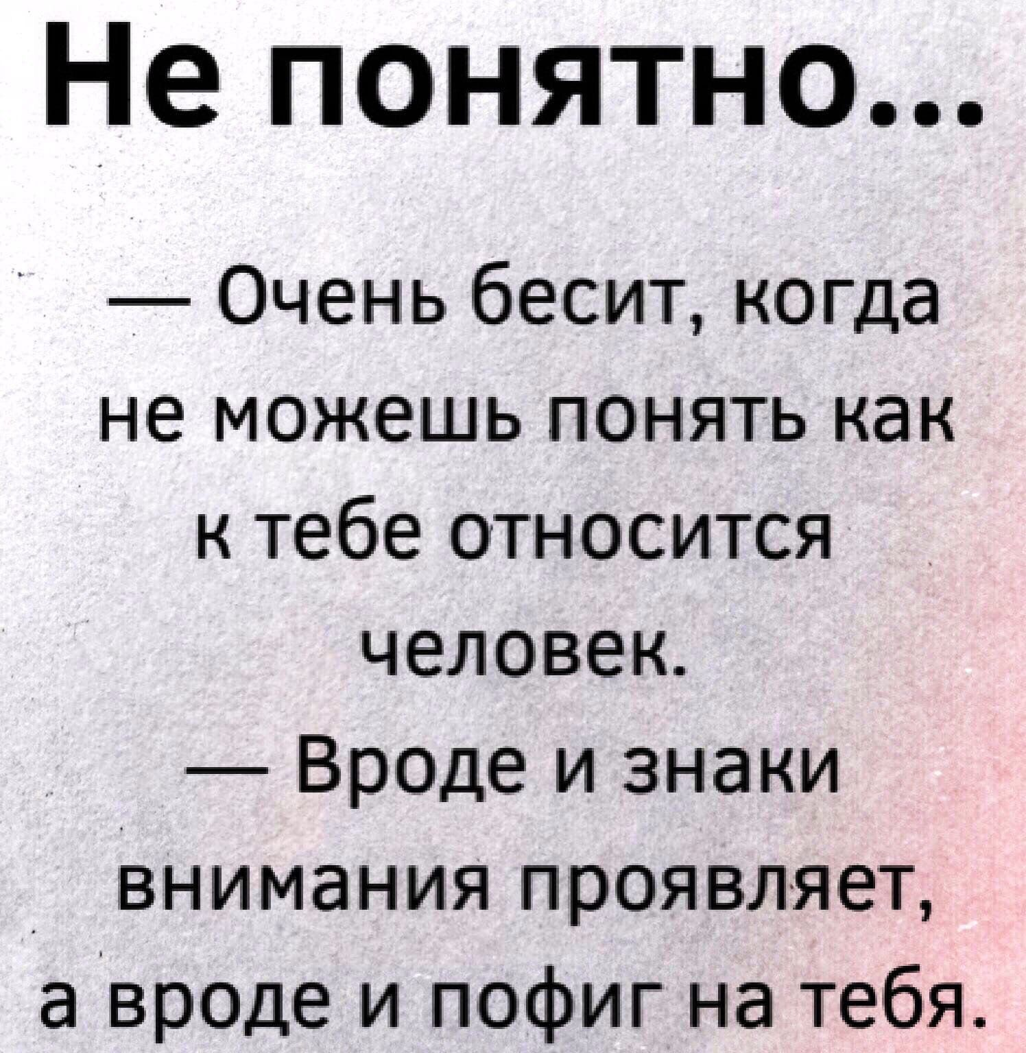 Pin By Valeria Oduschkin On Citaty Feelings Quotes Quotes And Notes Russian Quotes