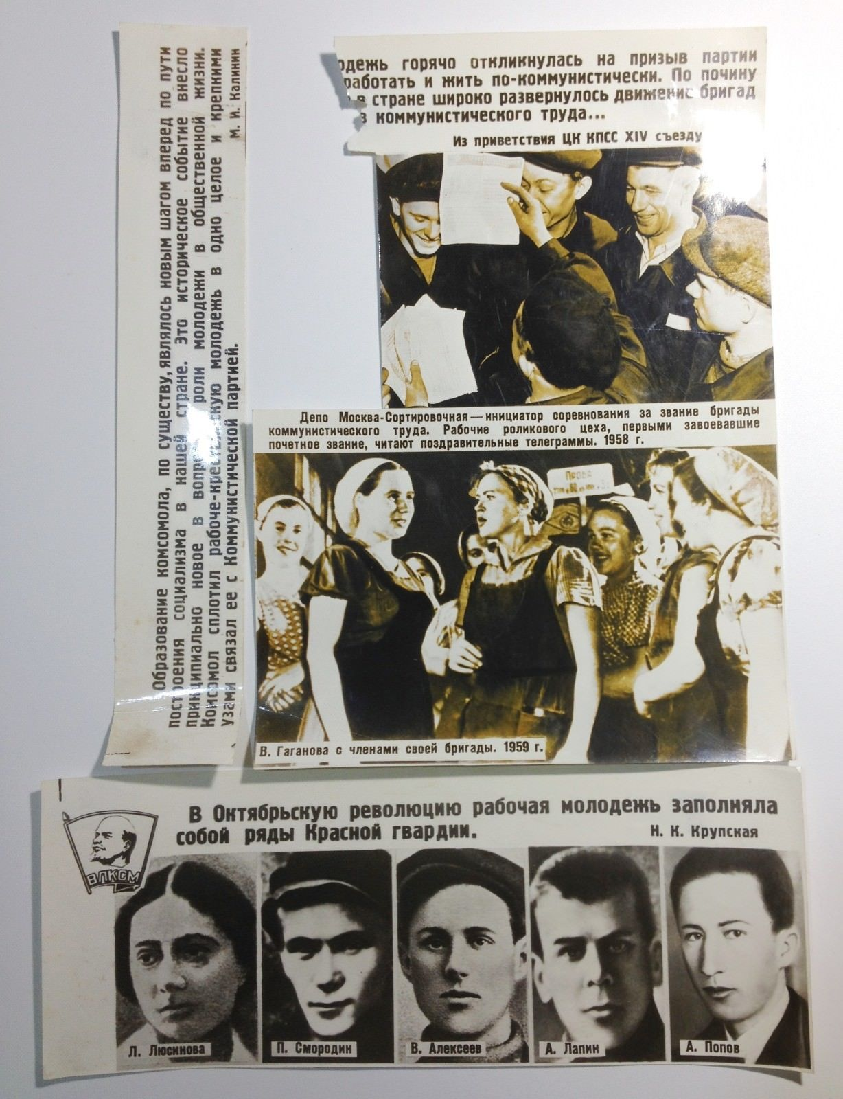 The beginning of the Stakhanov movement, or the Grenadiers of communist labor 60