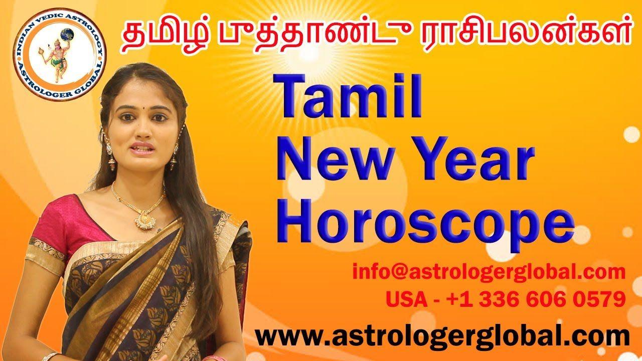 Astrology english horoscopeTamil Puthandu Rasi Palan 2019