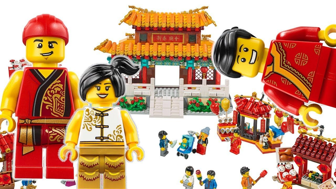 Lego Chinese New Year Sets Lion Dance Traditional Temple Fair
