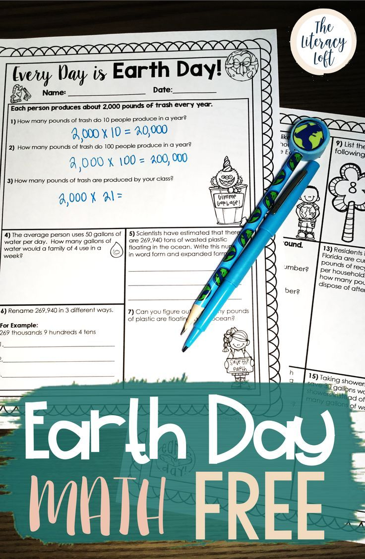Earth Day Math {FREE} | Pinterest | Worksheets, Math and Students