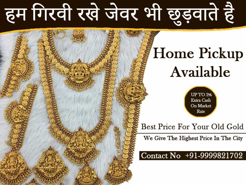 40++ Best jewelry store to sell gold viral