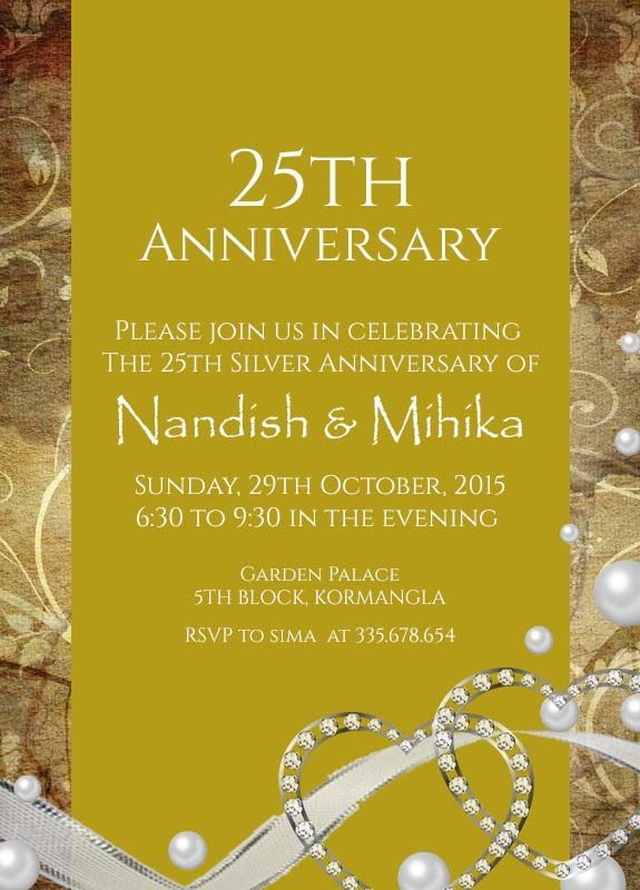 25th wedding anniversary invitation with wordings 25th silver 25th wedding anniversary invitation with wordings stopboris Gallery