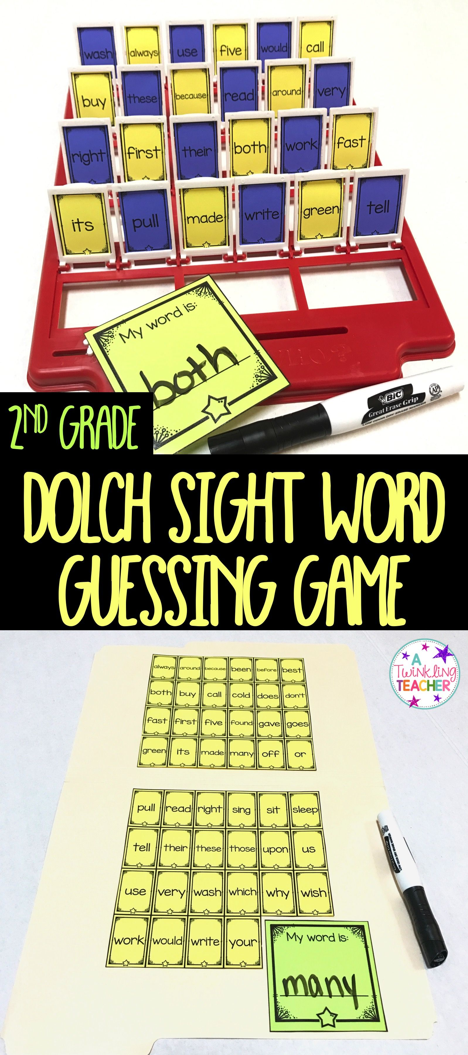 Second Grade Dolch Sight Word Guessing Game Sight word