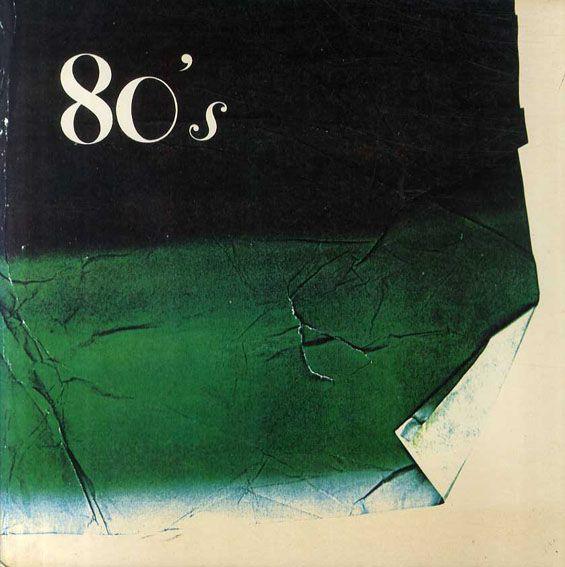 80's Xerochromes by Gianni Castagnoli Gianni Castagnoli Umberto Eco序文 1979年/Franco Maria Ricci ペン献呈署名入 少傷み ¥8,400