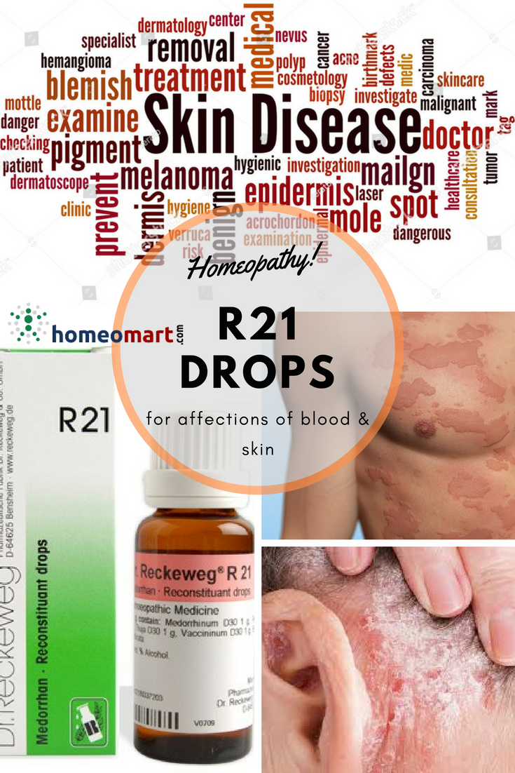 Dr Reckeweg R21 reconstituant drops, Buy online get upto 15% off