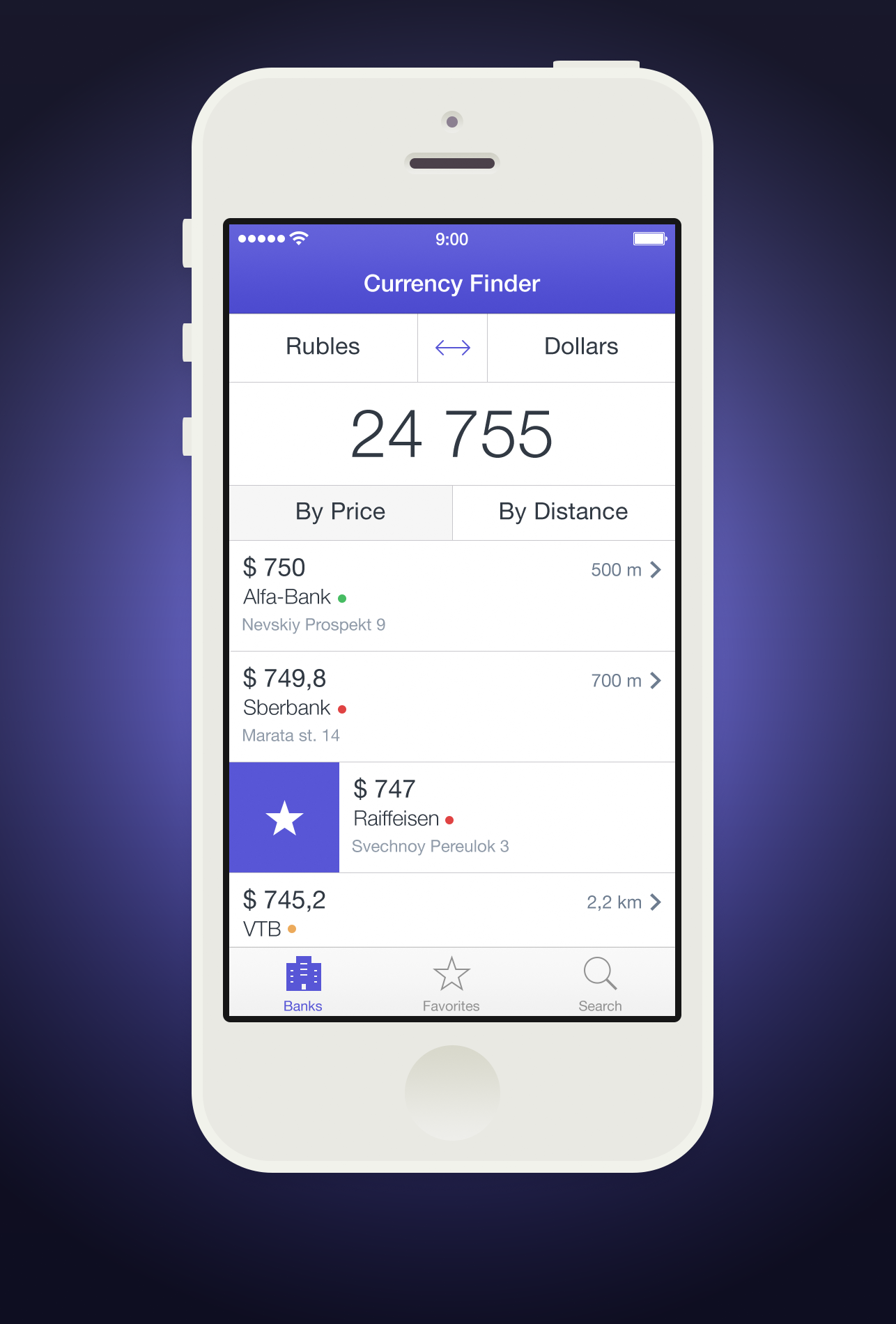 Currency Finder [Soon in the App Store] by Alexander