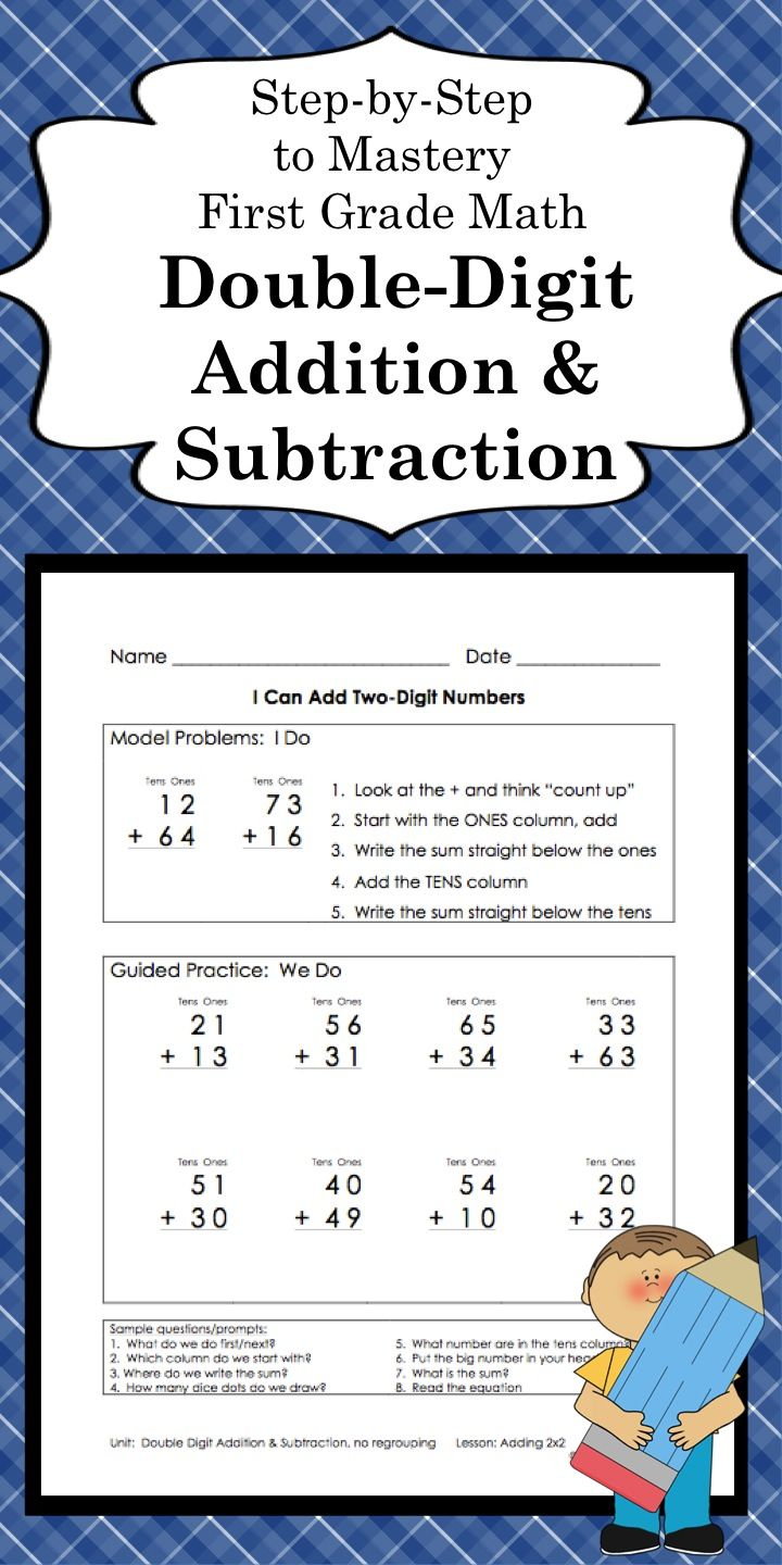 Double Digit Addition And Subtraction No Regrouping For First Grade And Special Education S Special Education Math Addition And Subtraction Special Education [ 1440 x 720 Pixel ]