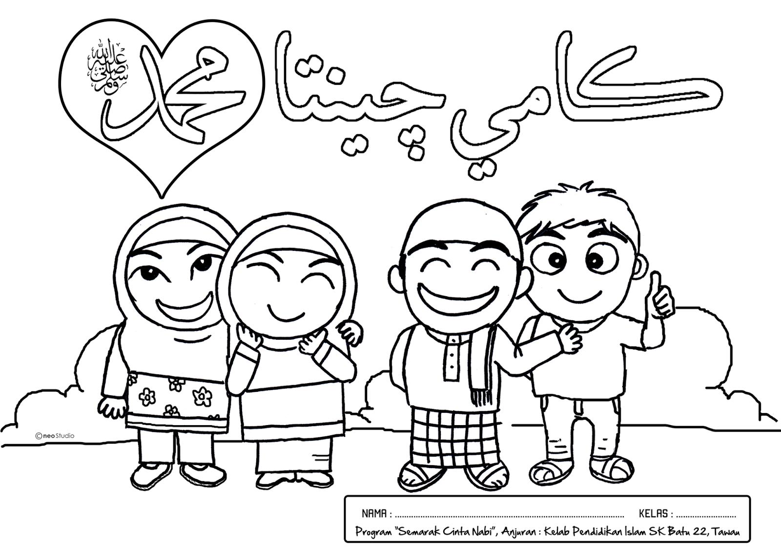 GAMBAR DAN MEWARNAI ISLAMI Dan Gambar Mewarnai Tema Islam