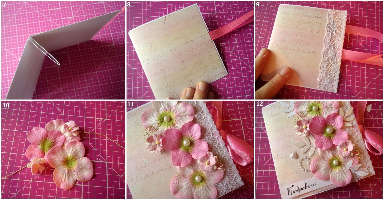 Курбан-байрам открытки, техника изготовления открыток скрапбукинг