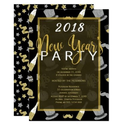 gold silver black new years eve celebration invite