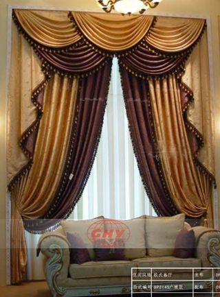 unique+curtains | CUSTOM CURTAIN DESIGN | Household Ideas ...