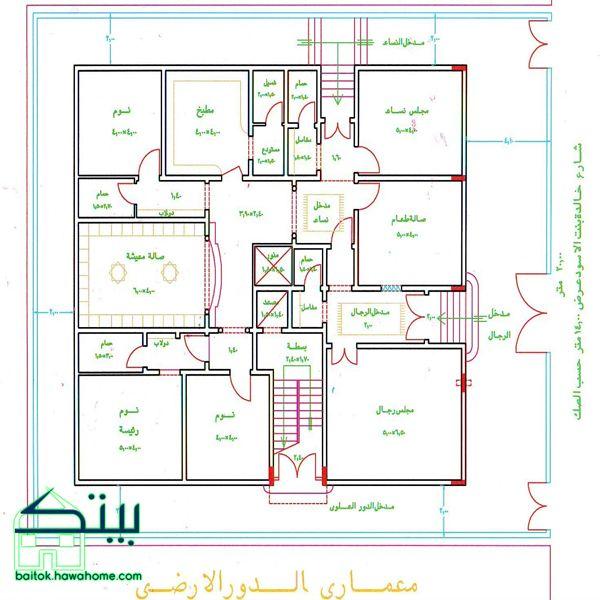 مخطط بيت دور واحد روعه Victorian House Plans House Floor Design Home Design Floor Plans