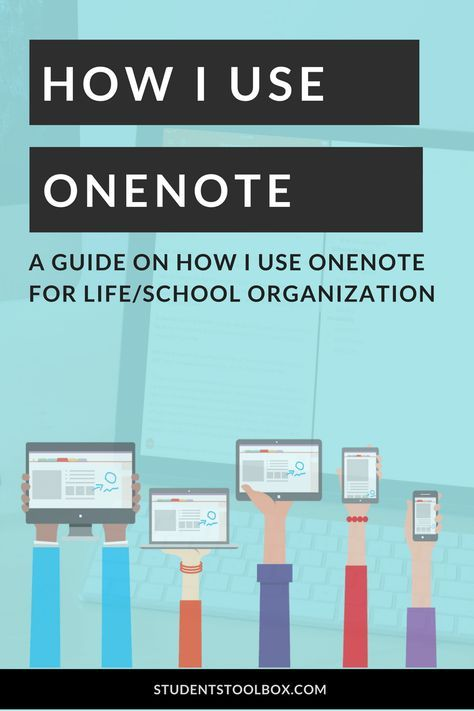 How I Use OneNote for Life and School Organization Pinterest