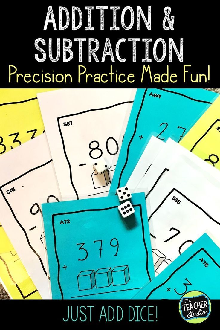 Toss and Solve Addition and Subtraction Task Cards | Pinterest ...