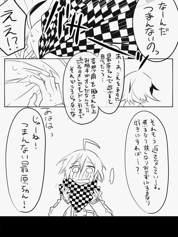 9  Twitter