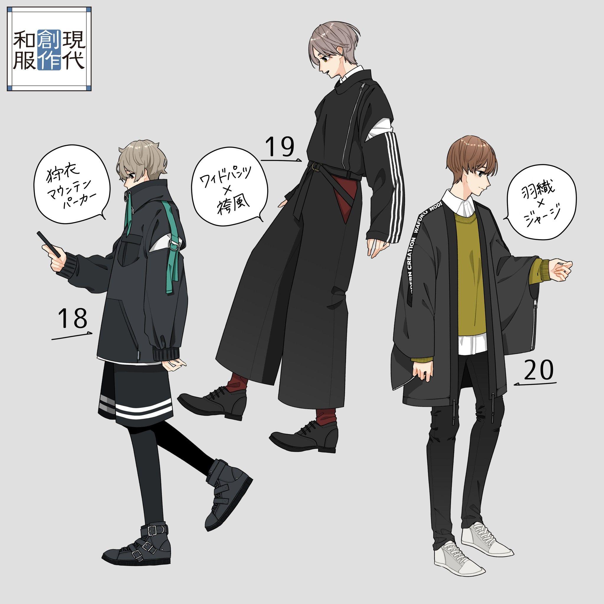 花月 on twitter in 2020 anime guys anime outfits female characters
