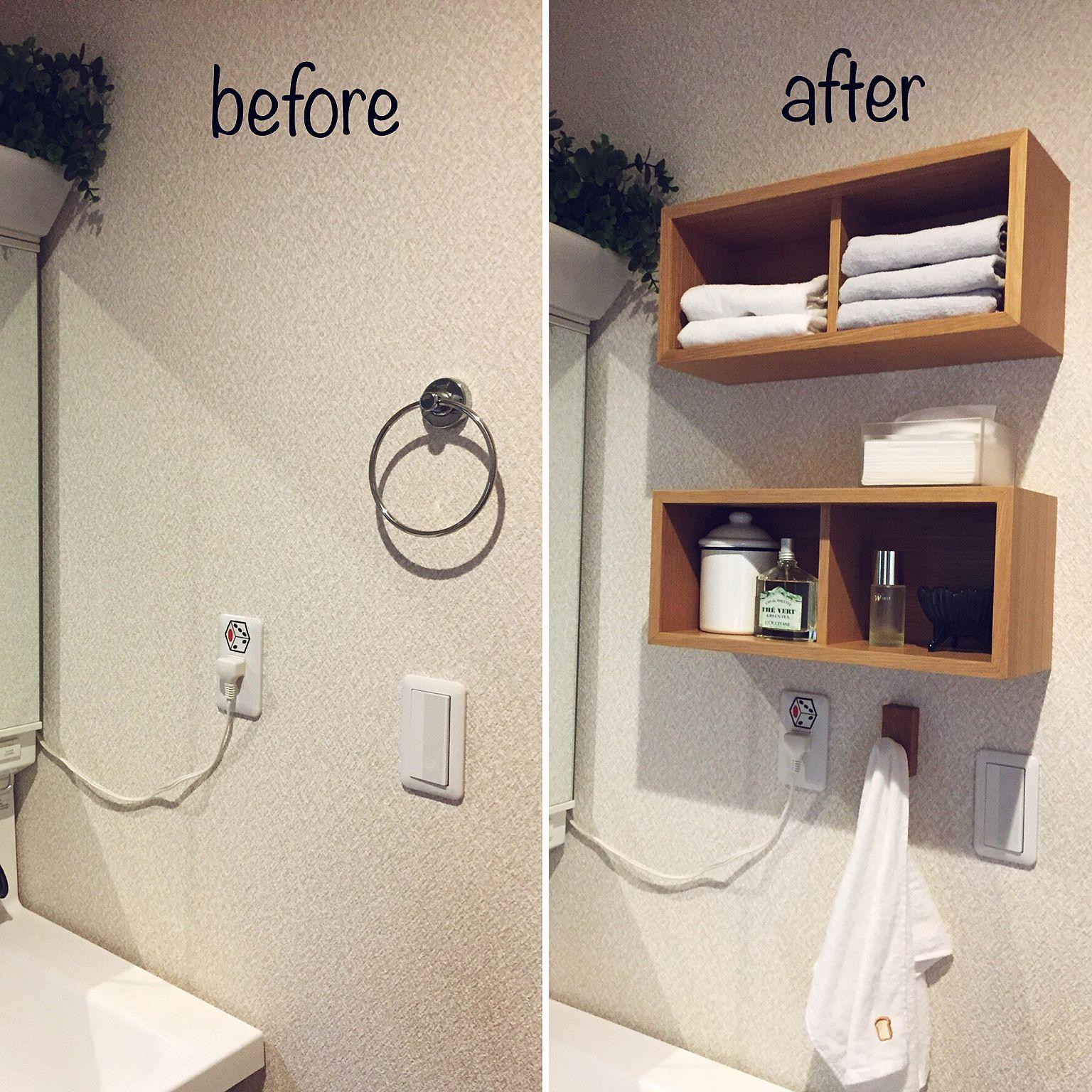 Bathroom タオル収納 タオルハンガー 壁につけられる家具 ニトリ など