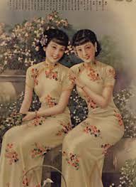 Asian calendar model search excellent