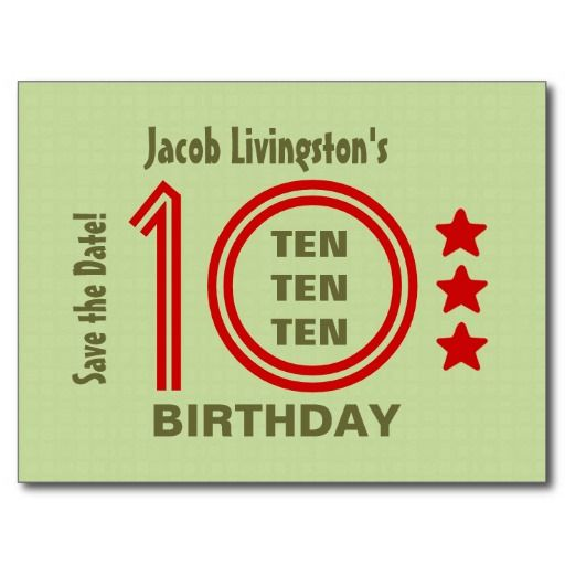 Modern Save the Date 10th Birthday Party V01E Postcard 10th