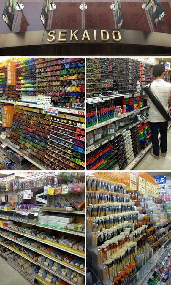 Amazing Art Supply Store