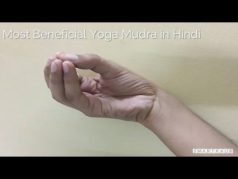 SAMAN Mudra   This mudra is easy to do  If you can not