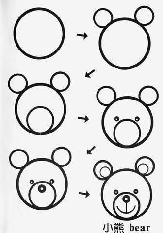 Dessiner partir d 39 un rond un ours how to draw comment dessiner pinterest dessiner - Comment dessiner un ours ...
