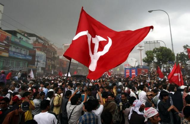 Communist Party of Nepal