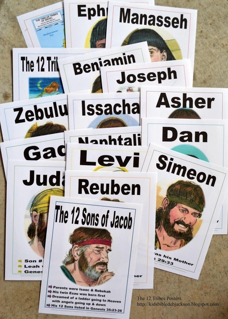 12 Tribes of Israel Printable Card Game - Studying the Tribes of Israel? Bible Fun for Kids has a a FREE Printable card game available for download! #hebrewforchildren #hebrewlessonsforkids