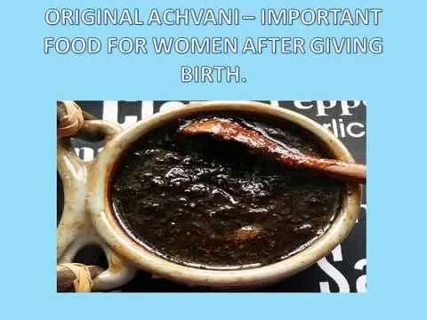 Original achvani important food for women after giving birth original achvani important food for women after giving birth forumfinder Image collections