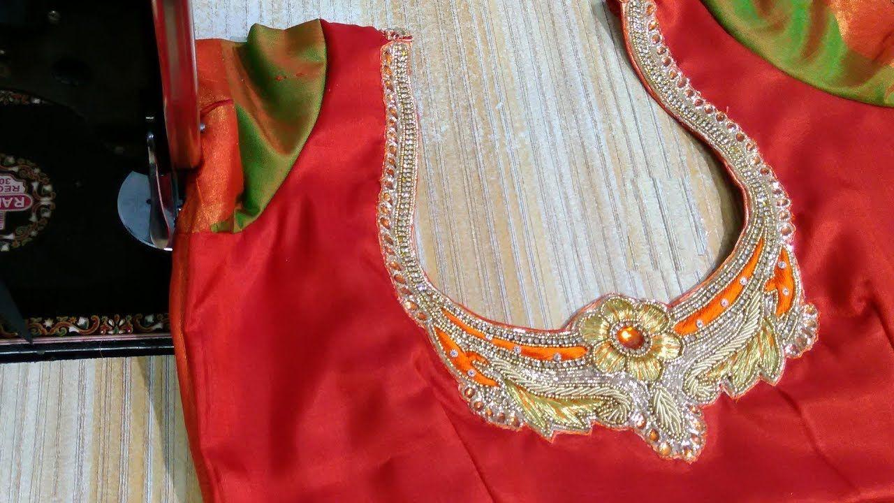 d638a6aec8e433 How to attach ready made patch for designer blouse neck line ...