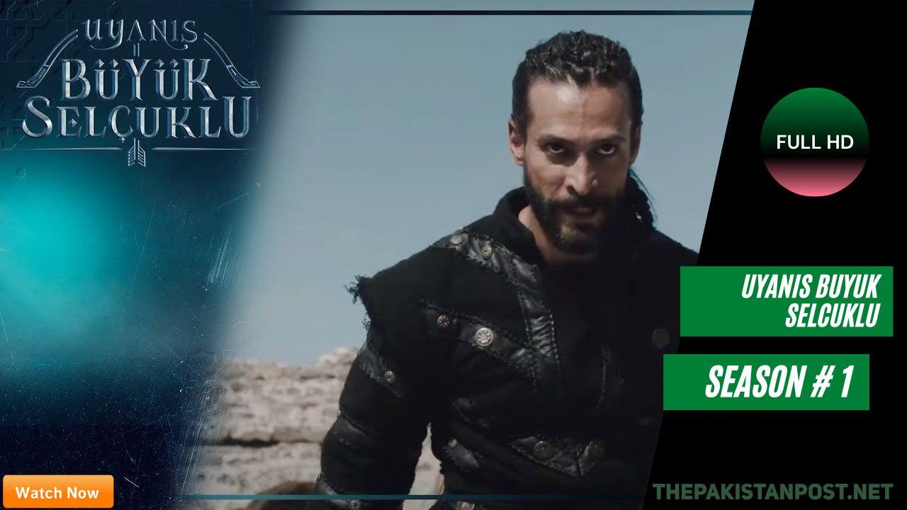 Uyanis Buyuk Selcuklu Episode 20 Great Seljuks English Urdu Subtitles Free Of Cost In 2021 Great Seljuk Subtitled Episode