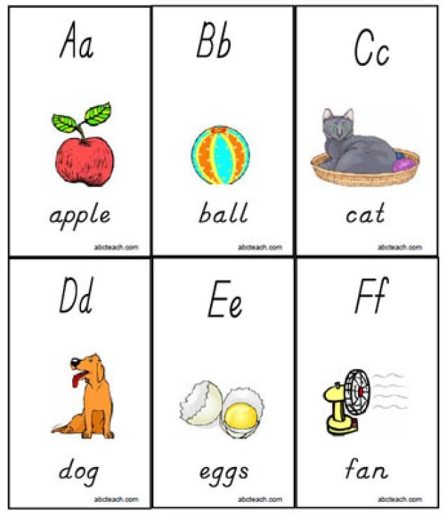 13 Sets of Free, Printable Alphabet Flash Cards Printable - flash card template