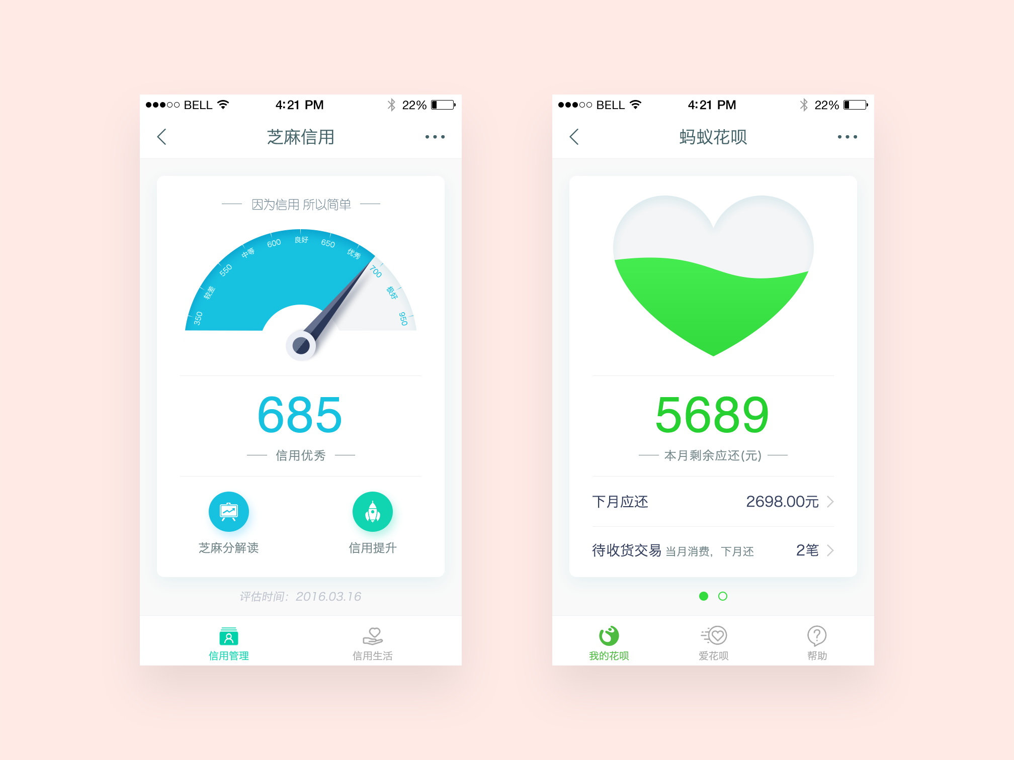 Dribbble - 1.png by forint