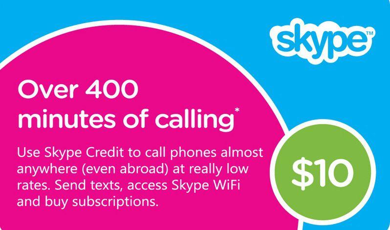 Free skype credit generator download upto 7k real min
