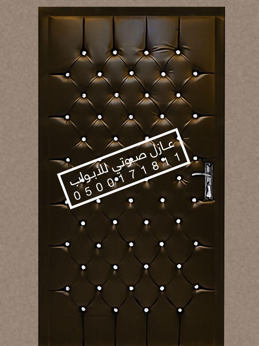 عوازل صوتية لأبواب الخشب و الحديد و الألمنيوم Ceiling Design Modern Ceiling Design Wallpaper Backgrounds