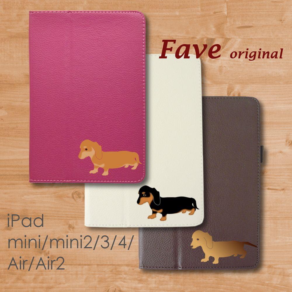 196e35bb90 iPadケース (ミニチュアダックス) 手帳型 オリジナル 送料無料 ダックスフンド カニヘンダックス 犬
