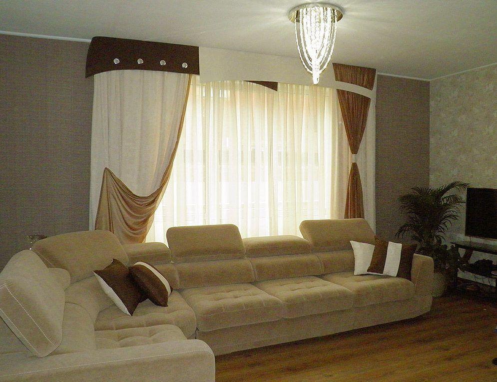 Modelos de cortinas modernas 2017 cortinas pinterest - Cortinas originales para dormitorio ...