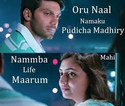 Image Result For Raja Rani Tamil Movie Quotes Y Movie Quotes