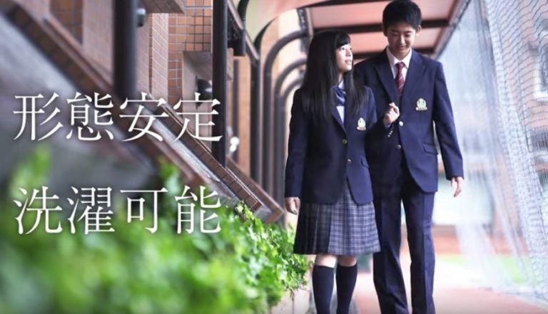 高校 駿佑 道 枝